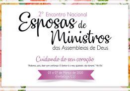 2º Encontro Nacional de Esposas de Ministros das AD's